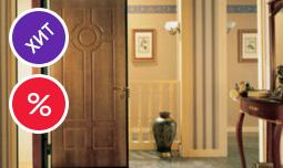 Входные двери с отделкой из МДФ